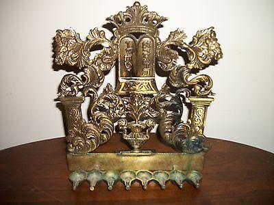 Vintage  Judaism  Brass Oil Menorah