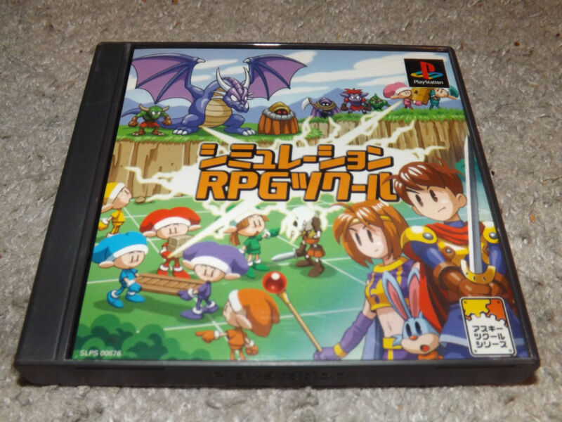 Simulation RPG Tsukuru (RPG Maker) (Sony Playstation 1 With Case+Instructions)
