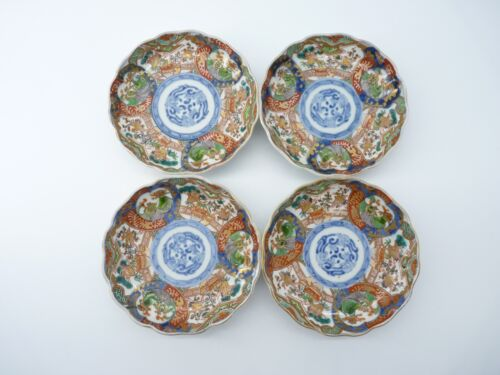 Antique Meiji Japanese Arita Aoki Small Imari Plate Set of 4