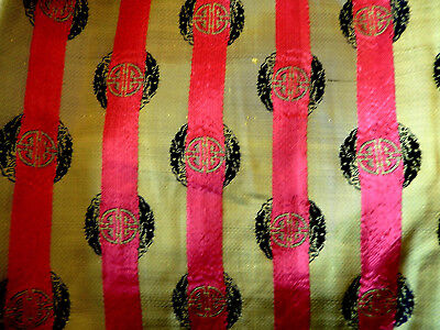 Elegant Vintage Egyptian Fabric / Chinese Design / Reversible Design Gold, -