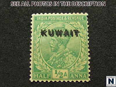 NobleSpirit No Reserve CCS) Terrific KUWAIT No. 1a MH Double Overprint =$400 CV!