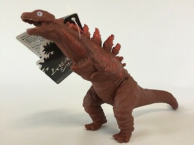 Bandai Shin Godzilla Resurgence 2016 Movie Monster Series Figure The Third form