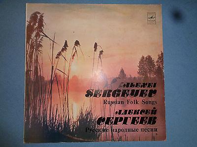 Alexei Sergeyev Russian folk songs Gebrauchte LP von 1982 kyrillische  Schrift