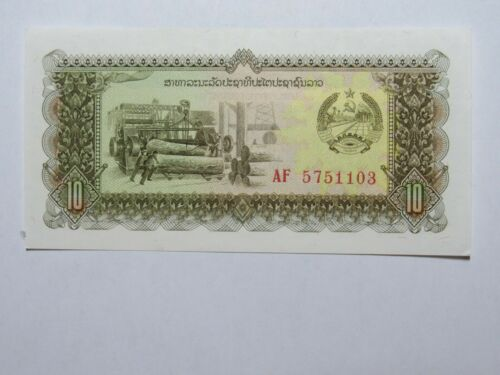 Old Laos Paper Money Currency - #27a ND ( 1979 ) 10 Kip - Crisp Uncirculated