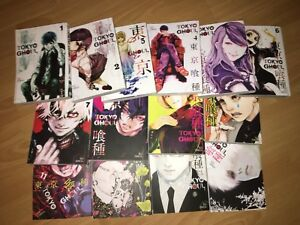 Tokyo Ghoul Manga Collection (14 Books)