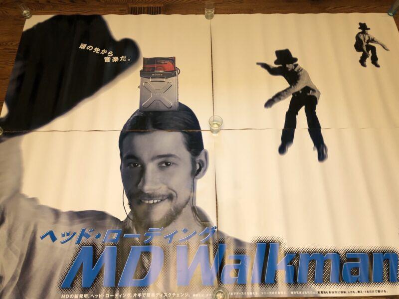 "Jamiroquai Jay Kay Sony Minidisc MD Japan Subway Poster HUGE 112"" X 80"" RARE #1"