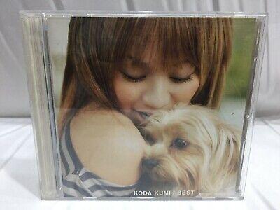 Koda Kumi Best Second Session J-Pop R&B (Rhythm Zone/Avex 2006)