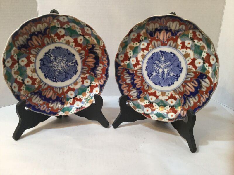 "Supurb Pr. Of Imari 8 1/2""  Scalloped  Cabinet Plates (Fukagawa) Arita Mark)."
