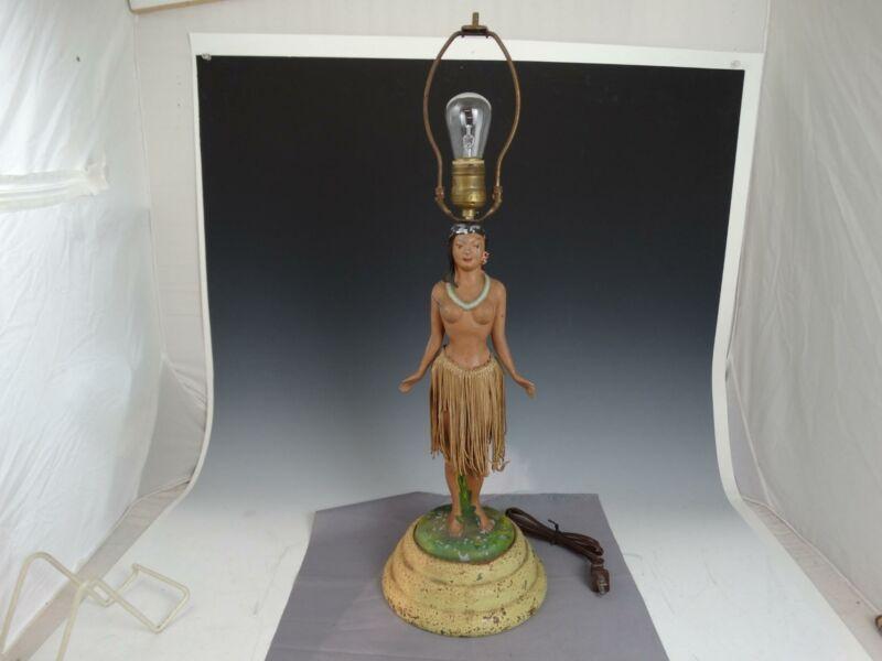 Vintage Hawaiian Hula Dancer Motion Lamp