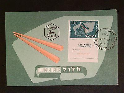 ISRAEL MK 1956 MUSIKINSTRUMENTE OBOE FLÖTE MAXIMUMKARTE MAXIMUM CARD MC CM c8289