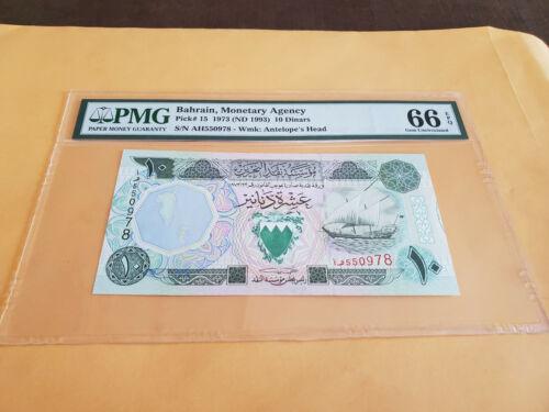 Bahrain Pick 15  PMG 66  gem unc rare this nice