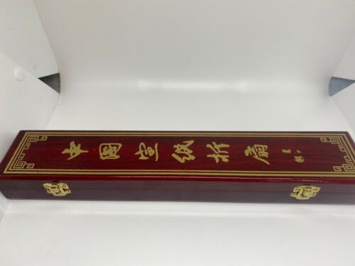 Hand-painted Japanese Hand Folding Fan w/Dragon & Lettering in Lacquer Box