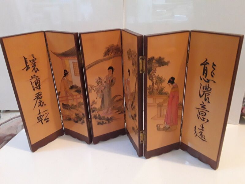 Vintage Rare Miniature Desktop Folding Panel  6 Panels