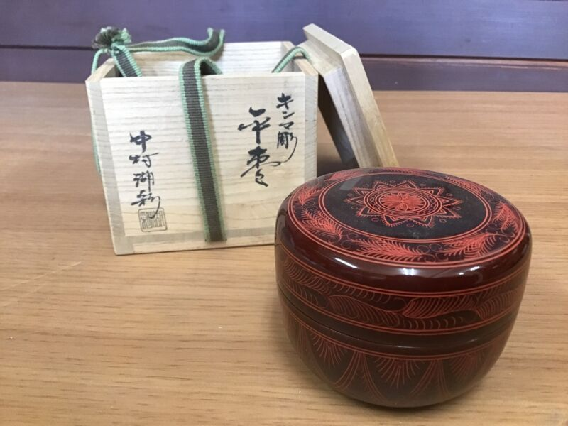 Y0865 NATUME Tea Caddy Kinma carving box Japanese Tea Ceremony Japan antique