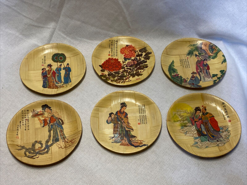 """Bamboo Plate Specialist 6"""" Woven Pattern Asian Lot of 6 Chinese Historical Art"""