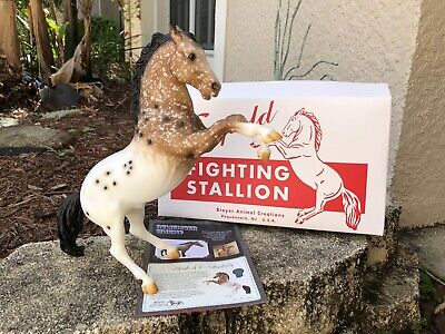 Breyer Horse Vintage Club #712285 Leopold Chalky Semi-Leopard Fighting Stallion
