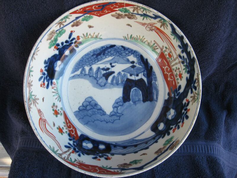 17th Century Japanese Imari/Arita Antique Porcelain Hand Painted Bowl-BEAUTIFUL!