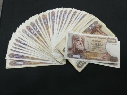 GREECE 1000  DRACHMAI 1970  LOT OF 50 BANKNOTES