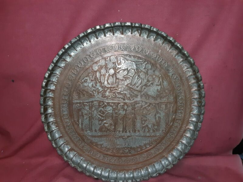 Antique Persian Islamic Tinned Copper Tray
