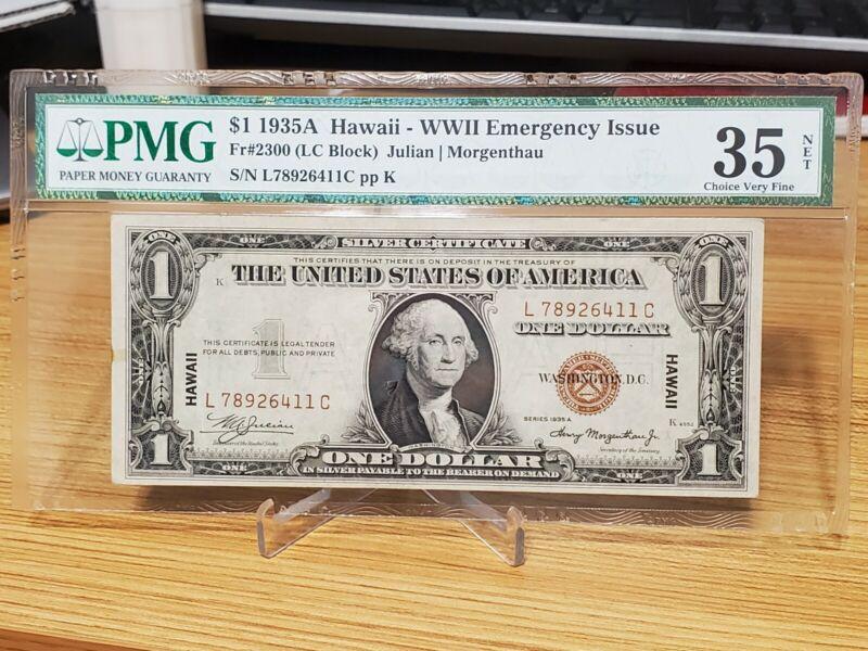 "[LC BLOCK] Series 1935A $1 Silver Certificate ""Hawaii Note"" FR2300 PMG 35 NET"
