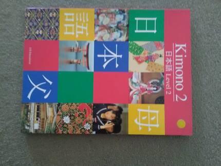 Kimono level 2 activity book