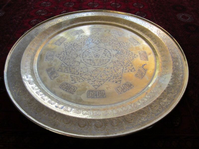 "Gorgeous Original Antique Persian Islamic Engraved Copper Tray 38"" / 97cm/ 14lbs"