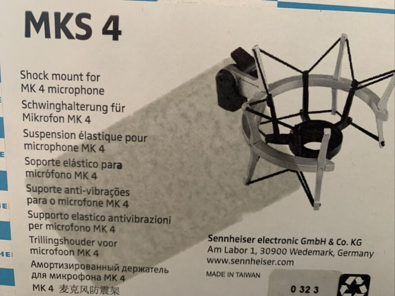 Sennheiser MKS4 Shock Mount for MK4 Microphone