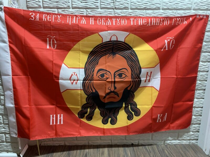 The Faith of the King and the Triune Russian Flag