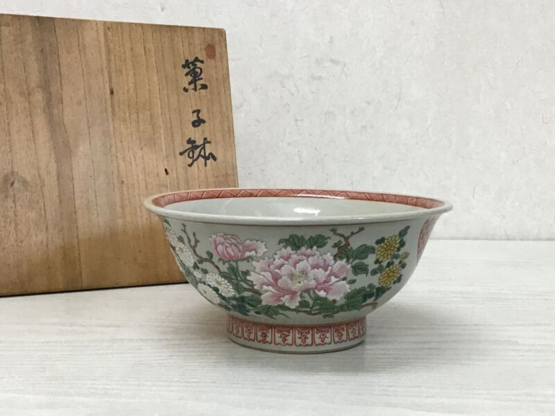 Y1786 CHAWAN Banko-ware confectionery flower signed box Japan antique pottery