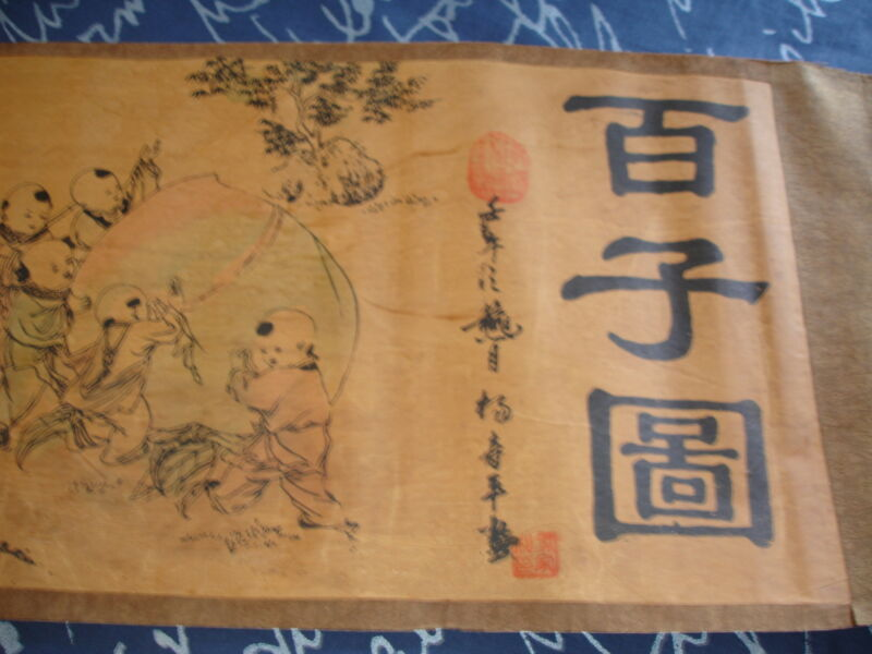 Chinese Scroll Children Playing Scene-Rare/ 13 feet long with Calligraphy