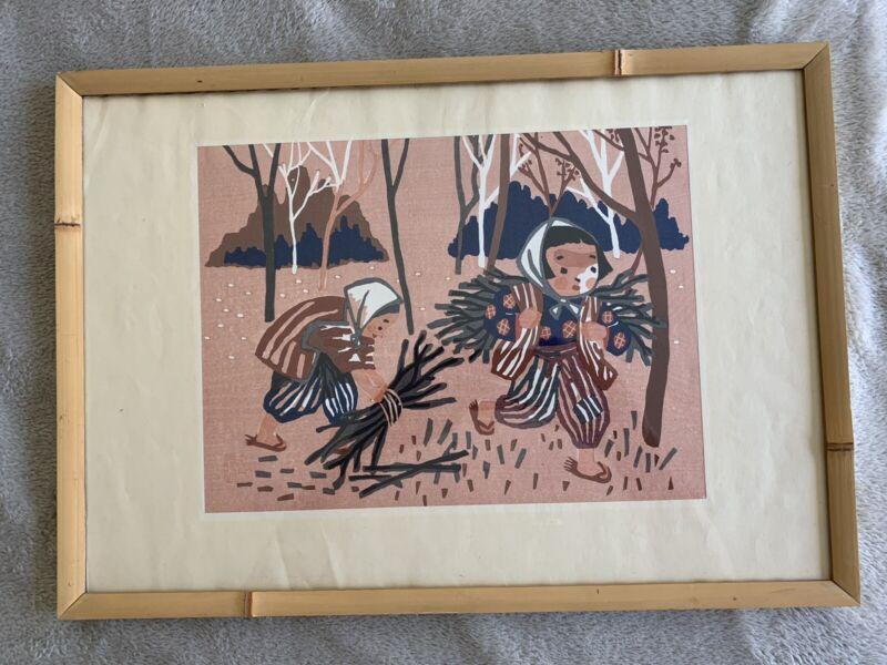 VTG '50's Kiyoshi Saito woodblock print Hand Signed