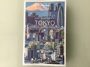 Lonely Planet Tokyo 2018 Edition South Melbourne Port Phillip Preview
