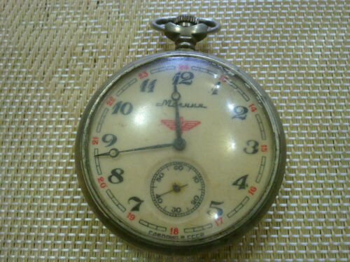 VINTAGE MOLNIJA  TRAIN USSR SOVIET POCKET WATCH