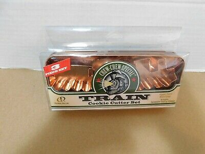 Train Cookie Cutter Set Copper 3 Piece Set Chew Chew--NEW SEALED PACKAGE