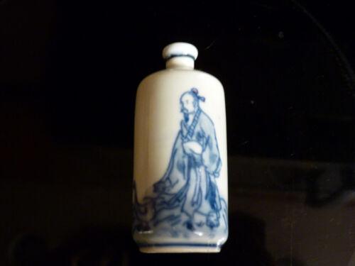 Qing Dynasty Qianlong Porcelain Snuff Bottle