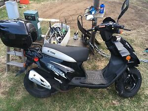 50 cc scooter (black)