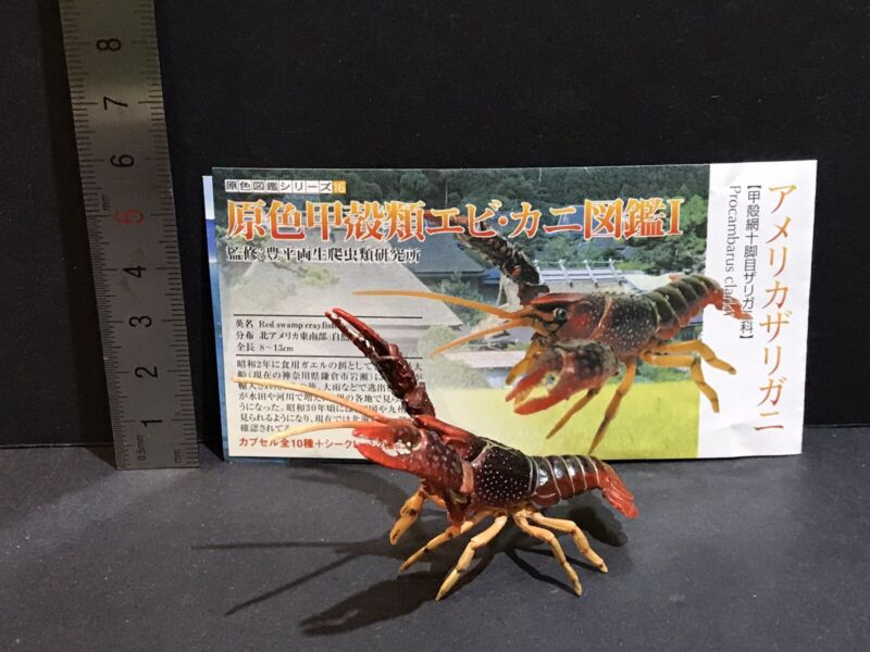 Yujin Takara Kaiyodo Retired Japan Exclusive Red Swamp Crayfish Figure