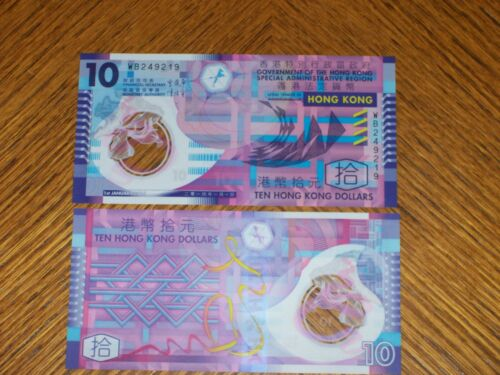10 Dollars Bank Note from Hong Kong Issued 2014