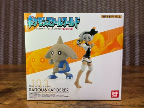 Pokemon Scale World Bea & Hitmontop Figure Galar region 1/20 scale BANDAI JAPAN