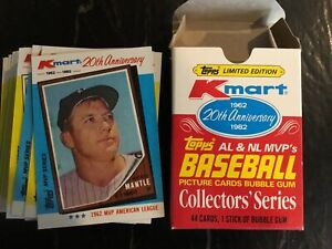 1982 Topps 20th Anniversary Complete Baseball Card Set