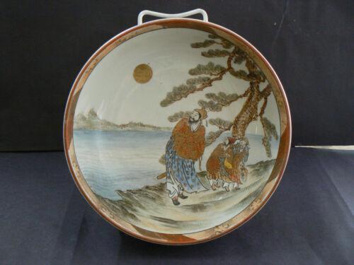 Signed, Hand Painted Satsuma Bowl