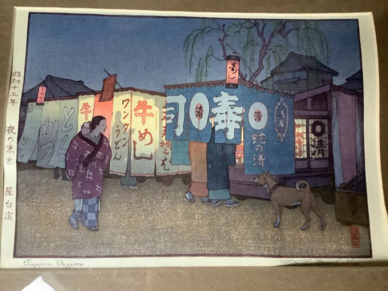 Vintage Matted Japanese Woodblock Print Signed Yoshida Toshi Supper Waggon