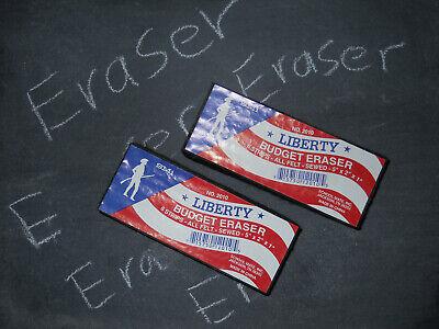Two Classic Sewed Felt Chalkboard Erasers