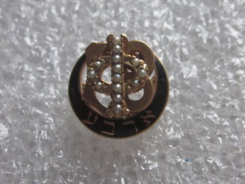 Vintage 1950 10k Gold Gamma Phi Beta Sorority Pin Badge w/Gems