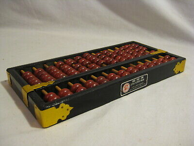 vintage Lotus Flower Brand Abacus Chinese calculator China 13 rods 91 beads
