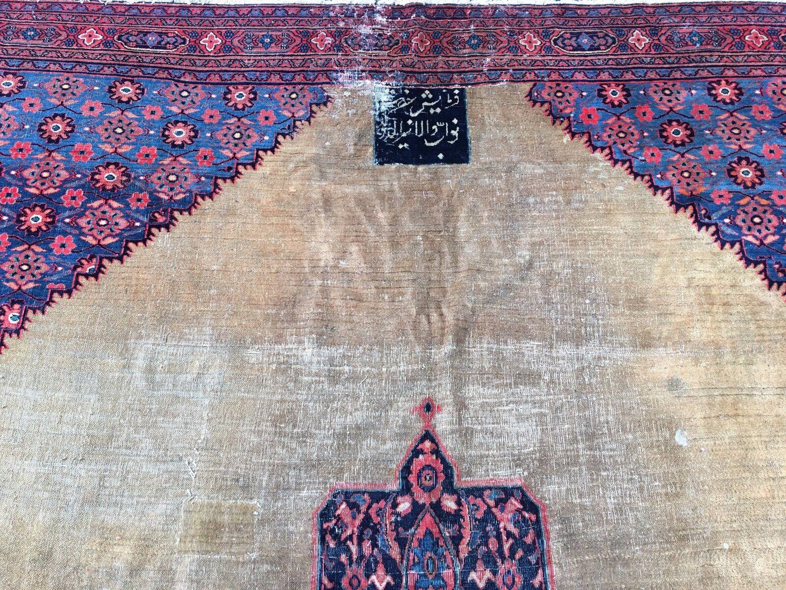 Antique Oriental Rug - Droukhsh 9x18 - Beige - Art Deco - handmade - wool