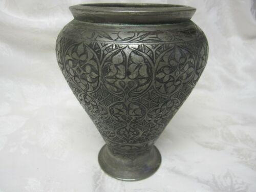 ANTIQUE PERSIAN MIDDLE EASTERN ENGRAVED TINNED COPPER VASE