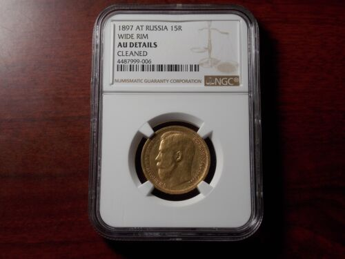 1897 Russia 15 Roubles Gold coin NGC AU Wide Rim