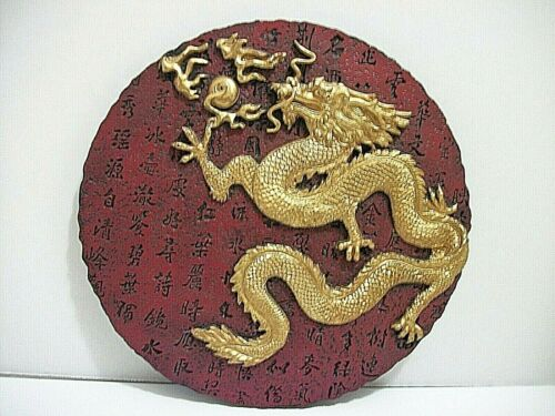 """Asian Wall Art 3D Chinese Dragon Resin Hanging Plaque Mythical Fantasy 10.5"""""""