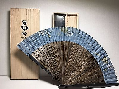 JAPANESE Suehiro Kyoto Fan w/ Gold Leaves & Vines Folding Blue Silk Brown Bamboo
